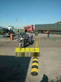 天津减速带哪有卖 天津铸钢减速路拱