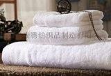 廠家直銷酒店賓館,洗浴浴池,毛巾,浴巾美髮消毒毛巾
