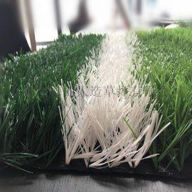 生产定制足球场人造草坪