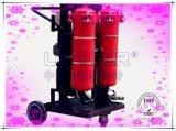 LYC-200B大流量濾油車
