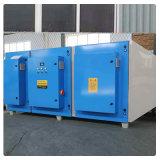 小型等离子光氧一体机、印刷造纸厂环保废气处理设备