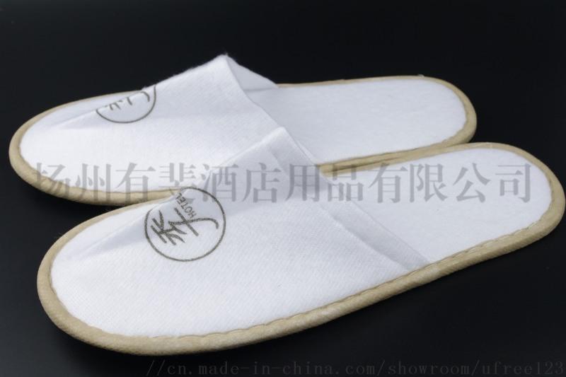 长寿区 江津区新中式宾馆酒店客房一次性拖鞋定制