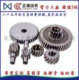 专业生产减速机齿轮,传动轴