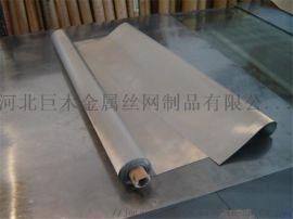 工厂直销80丝10目304不锈钢网