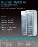 凱雪KX-YQ-ZS890藥品陰涼櫃雙門冷藏展示櫃