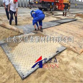 厂销超高分子量聚乙烯路基板防滑承重抗压铺路垫板