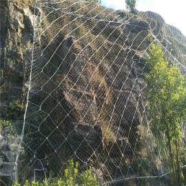 山体防护网厂家-滑坡防护网厂家-山体滑坡防护网厂家
