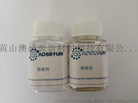 疏水改性碱溶胀增稠剂Aoseyun-1109