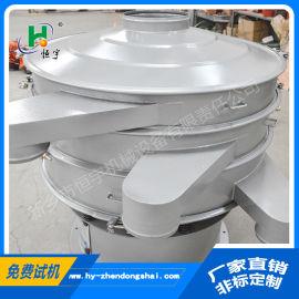 1200型不锈钢单层震动筛,碳粉旋振筛分机