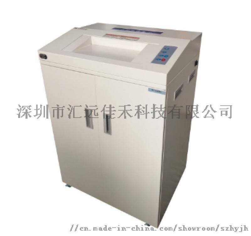 汇远大型工业碎纸机HY-3150D