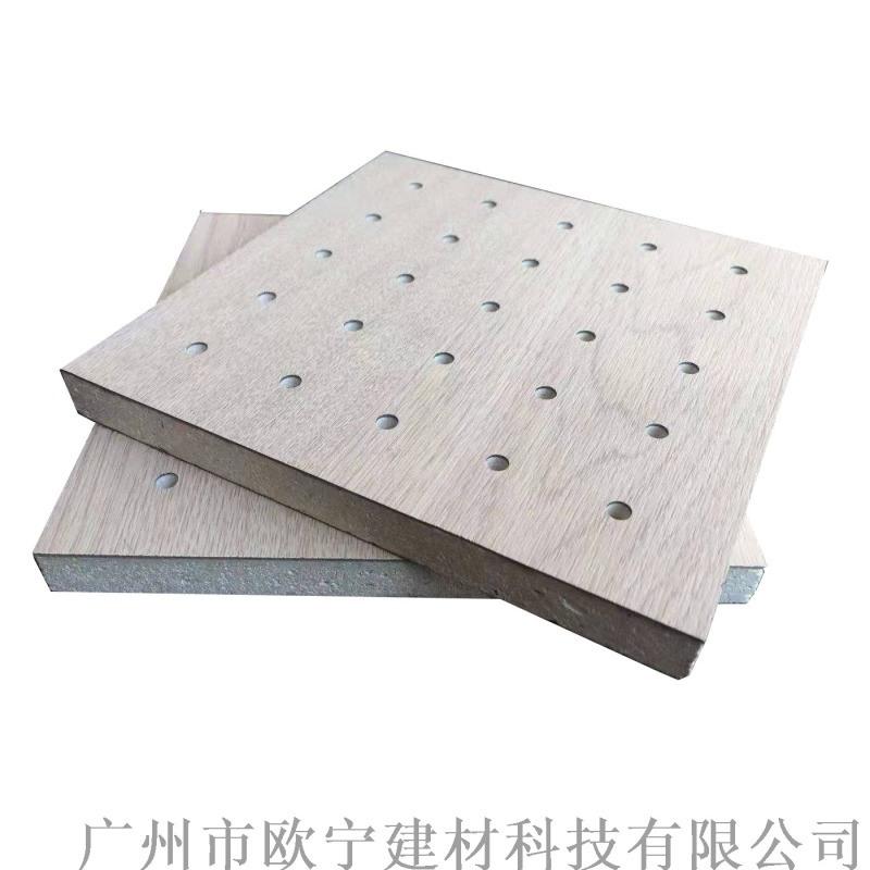 玻鎂板廠家 白色防火玻鎂衝孔吸音板