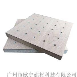 玻镁板厂家 白色防火玻镁冲孔吸音板