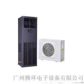 艾默生机房精密空调 维谛DME系列7.5KW 3P