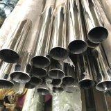 上海不鏽鋼圓管,非標304不鏽鋼圓管