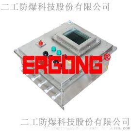 防爆风机电气控制柜配电箱