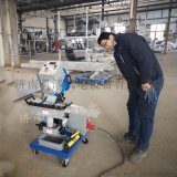 山东金属容器坡口机自动行走省人工便捷式钢板坡口机