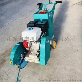 电动马路切割机 柴油路面切缝刻纹机