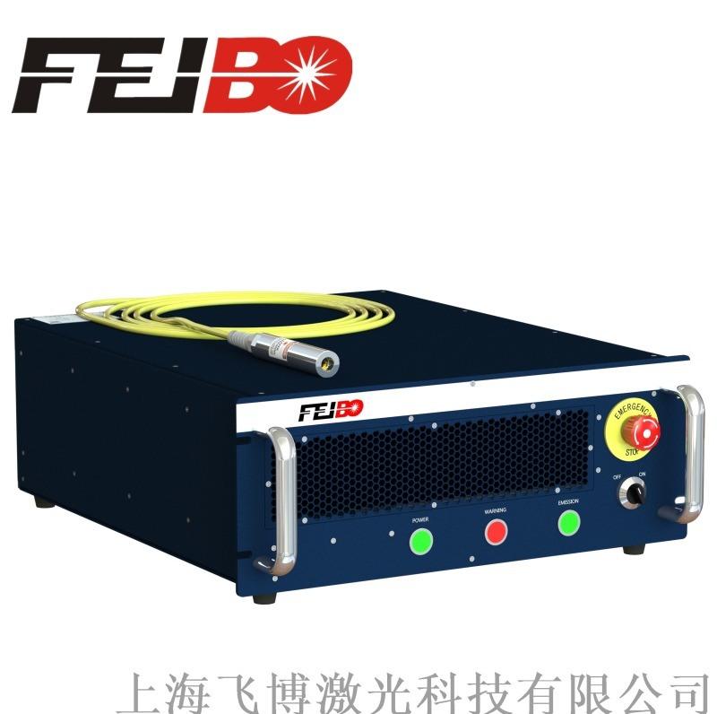 上海飞博激光低功率连续光纤激光器100w