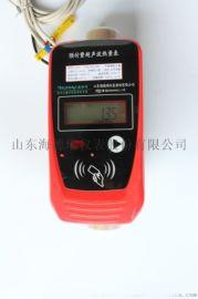 晋中IC卡预付费式超声波热量表
