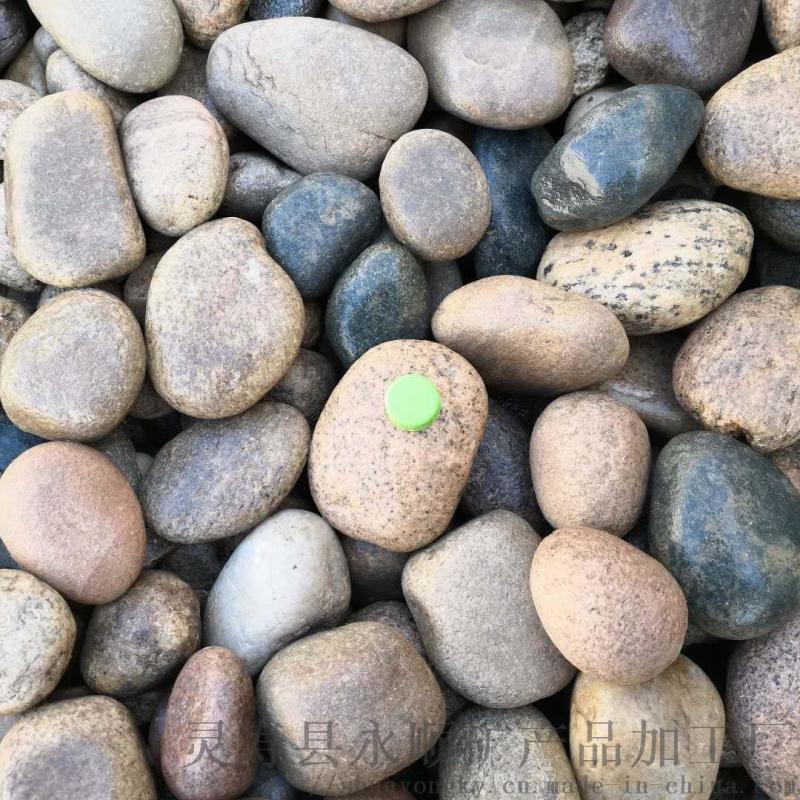 河北永顺**路基填充用便宜鹅卵石