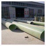 管道荆州 雨水管玻璃钢缠绕 无变形管道
