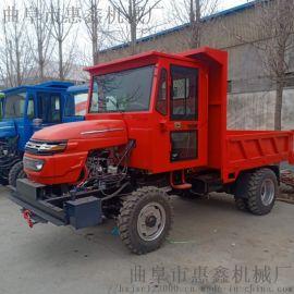 农村建设使用的四不像 多功能液压自卸拖拉机