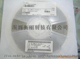 太阳诱电贴片电容-深圳衡丽