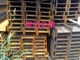 河南低合金型钢工字钢/角钢/槽钢