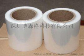 试验对照 高密度聚乙烯薄膜 Hatano