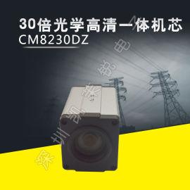 热卖30倍光学IMX185星光级超低照度SDI HDMI TVI标清一体化摄像机