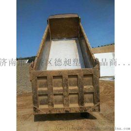 山东济南塑料板哪里有渣土车铺车底滑板车底铺的塑料板批发代理