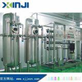 鑫基RO反渗透纯水设备,反渗透水处理纯水装置