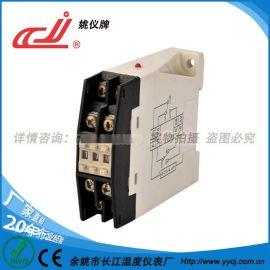 姚仪牌TC-01时间繼電器35MM导轨式时间繼電器1~99时分秒可调计时器