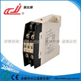 姚儀牌TC-01時間繼電器35MM導軌式時間繼電器1~99時分秒可調計時器