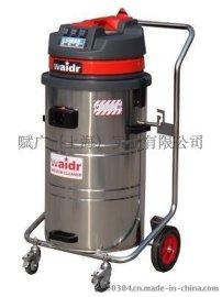 汽車製造車間吸金屬工業吸塵器,威德爾吸塵器WX-3078BA