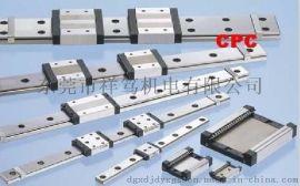 新款 原装进口 台湾CPC滑块 MR15MN滑块 直线导轨