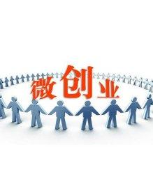 山东微信商城制作  微网站建设