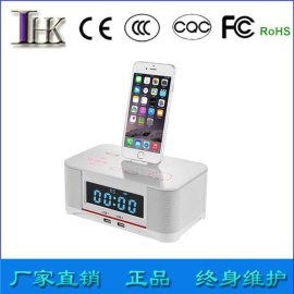 新款安卓苹果音响iphone5s/6plus手机充电底座 床头闹钟蓝牙音箱