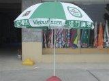 昆明旺海定做各种广告伞,大伞批发厂家,大伞促销厂家,质量保证,做工精美。