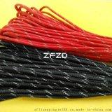 250磅 七芯黑色反光傘繩 紅色反光傘繩 戶外野營帳篷繩 長期現貨