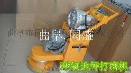 曲阜同盛TSDM-400380V/220V可转换地坪研磨机/多功能研磨机/380v和220V能互相转换的打磨机/双盘六头研磨机/手推式研磨机