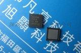 CC2530F256RHAR/T Zigbee物联网2.4G无线射频收发RF应用MCU芯片