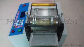 电池PVC膜套裁切机 镍片电极片裁切机 绝缘纸带裁断机 扎带线裁切机 PVC线套管裁剪机 排线裁切机