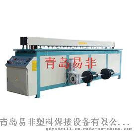 塑料PP板自动对焊机|对板机青岛易非品牌专业生产