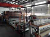 超宽幅防水卷材生产线