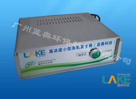 小型臭氧发生器,便携式空气消毒净化设备