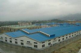 南京厂房通风设备,工厂降温设备,抽风排烟系统