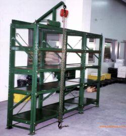 深圳供应抽屉式模具架,全抽式重型模具仓储货架