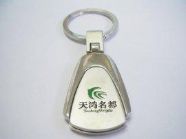 北京设计钥匙扣制作金属礼品钥匙扣