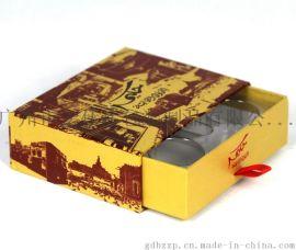 巧克力包装盒纸盒|糖果包装盒定做|广州包装盒厂家宏仕达出品